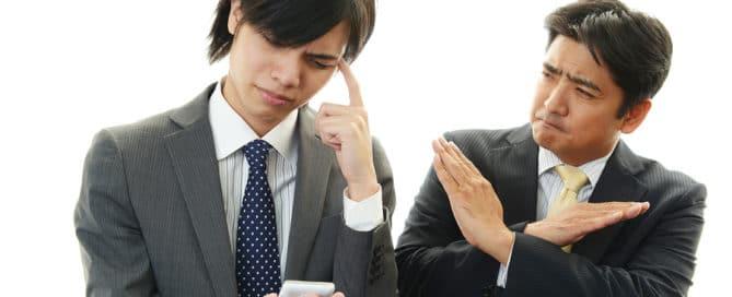 Arbeitnehmerkündigung wegen der Weigerung das Mobilfunktelefon auszuschalten